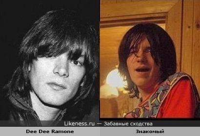 Музыкант Dee Dee Ramone похож на моего знакомого