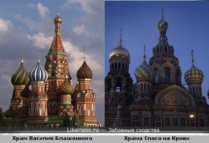 Храм Василия Блаженного в Москве похож на Храм Спаса на Крови в С.-Петербурге