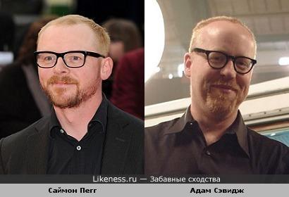 Саймон Пегг похож на сплюснутого Адама Сэвиджа