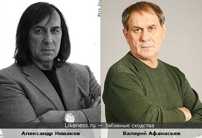 Актёры Александр Иншаков и Валерий Афанасьев