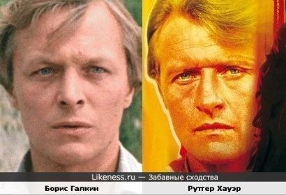 Актёры Борис Галкин и Рутгер Хауэр