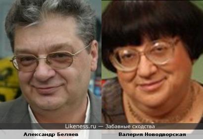 Александр Беляев и Валерия Новодворская