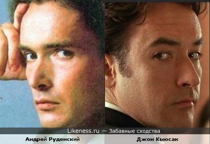 Актёры Андрей Руденский и Джон Кьюсак