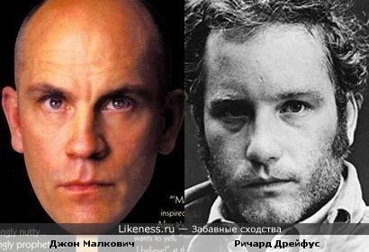 актёры Джон Малкович и Ричард Дрейфус