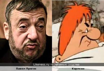 Павел Лунгин и Карлсон
