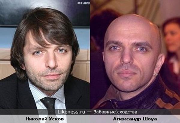 Николай Усков и Александр Шоуа
