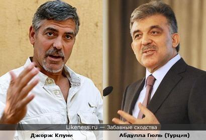 Джорж Клуни и президент Турции похожи