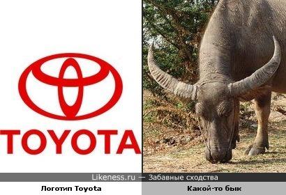 Логотип Тойоты похож на нечто жвачно-рогатое