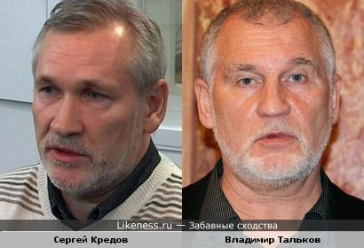 Писатель Сергей Кредов и брат Игоря Талькова Владимир