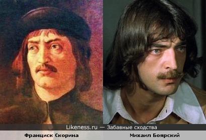 Смотрю на Скорину, вижу Боярского...