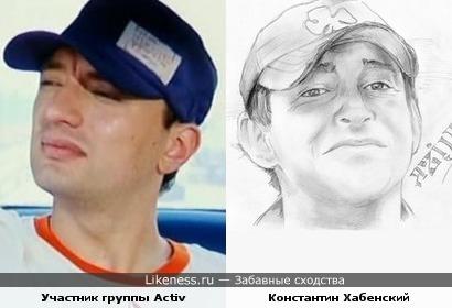 В румынском клипе Костю я увидел. Он там зажмурился.