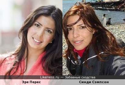 Эре Перес похожа на Синди Сэмпсон