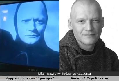 """Бандиты в """"Бригаде"""" по телеку смотрят Серебрякова"""
