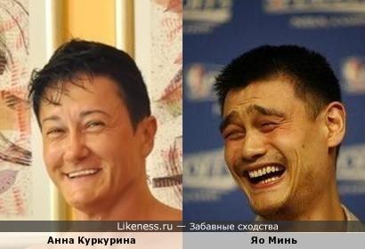 """Самая сильная женщина Украины похожа на """"мистера похера"""""""