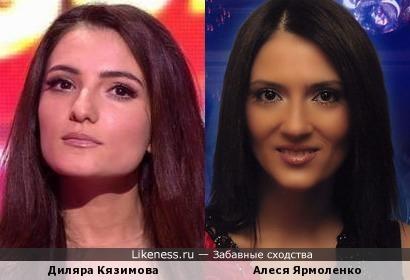 Диляра Кязимова напоминает Алесю Ярмоленко