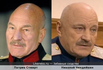 Патрик Стюарт и Николай Чиндяйкин