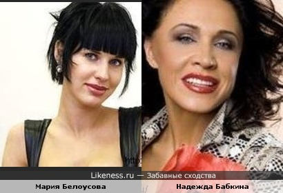 "Мария Белоусова из ""Дома-2"" похожа на Надежду Бабкину"