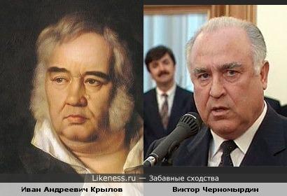 Виктор Черномырдин был похож на Ивана Крылова