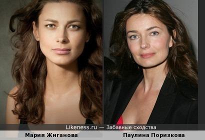 Актрисы Мария Жиганова и Паулина Поризкова