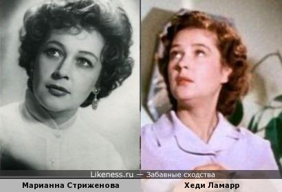Актрисы Марианна Стриженова и Хеди Ламарр