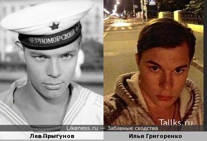 """Илья Григоренко (участник """"Дома-2"""") похож на Льва Прыгунова"""