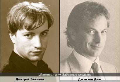 Дмитрий Зеничев и Джастин Диас похожи