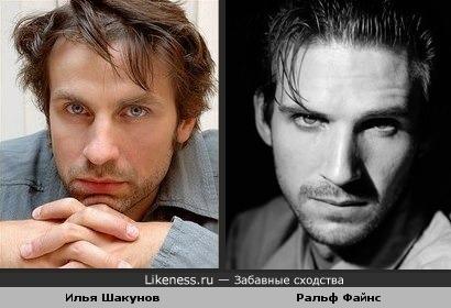 Илья Шакунов похож на Ральфа Файнса