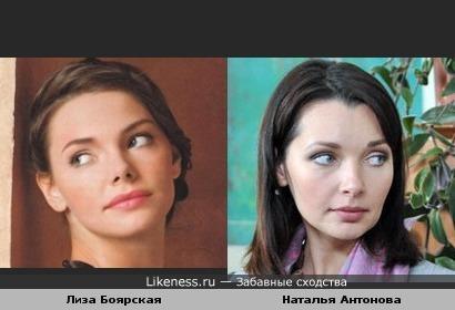 Елизавета Боярская и Наталья Антонова похожи