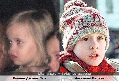 Дочь Джоли и Питта похожа на Макколея Калкина