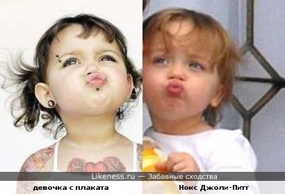 Сын Джоли и Питта напомнил девочку с плаката)