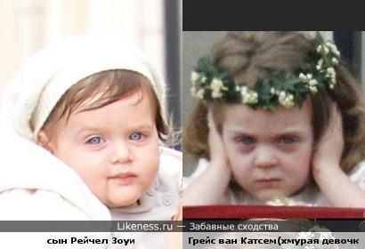 Девочка с королевской свадьбы похожа на сына Рэйчел Зоуи!
