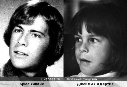 маленькая Джейми Ли Кертис похожа на молодого Уиллиса)