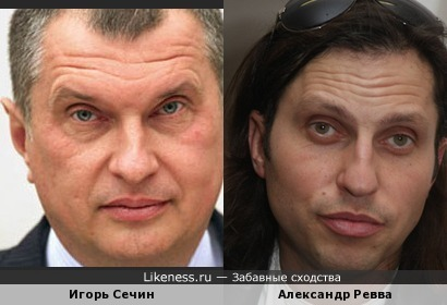 Ревва в возрасте)