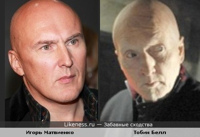 """Игорь Матвменко и Тобил """"ПИЛА"""" Белл"""