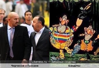 Черчесов и Газзаев похожи на бандитов из Капитана Врунгеля