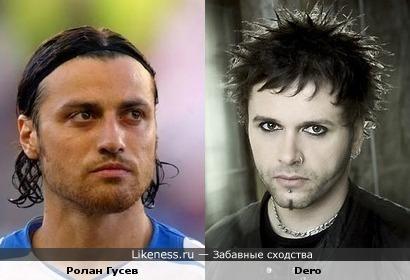 Футболист Гусев и вокалист группы Oomph!