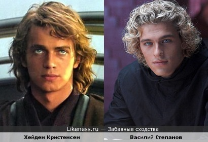 Хейден Кристенсен и Василий Степанов похожи