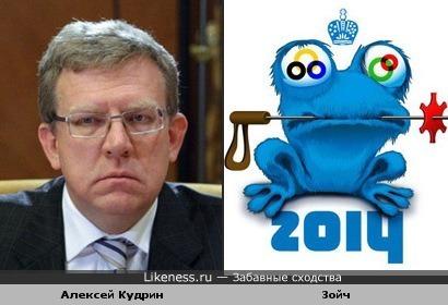 Алексей Кудрин выглядит точно, как Зойч