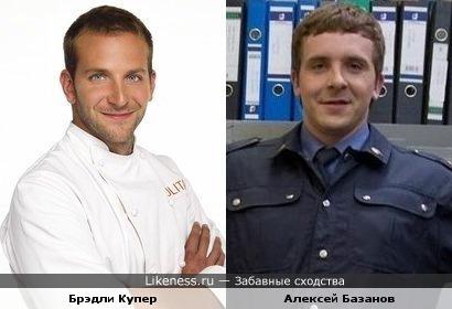 """Базанов из """"Реальных пацанов"""" похож на Брэдли Купера"""