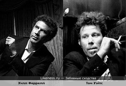 Уилл Феррелл похож на музыканта Тома Уэйтса