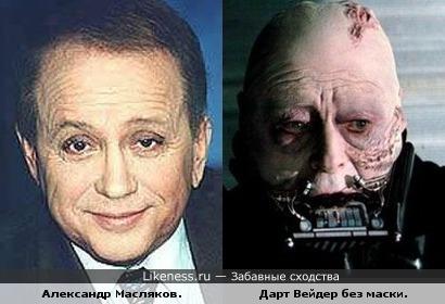 Александр Масляков похож на Дарт Вейдера без маски.