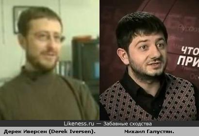 Художественный редактор Губки Боба - Дерик Иверсен похож на Михаила Галустяна.