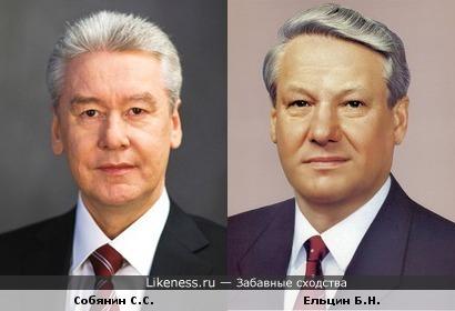 Собянин похож на Ельцина