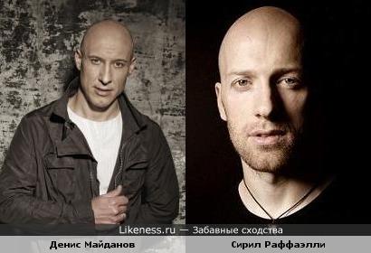 Денис Майданов похож на Сирила Раффаэлли