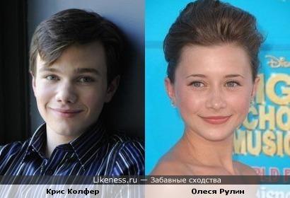 Крис Колфер (Glee) и Олеся Рулин (Классный мюзикл) похожи