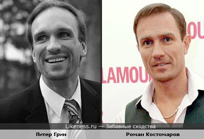 Питер Грин и Роман Костомаров похожи