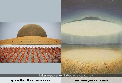 храм Ват Дхарммакайя напоминает летающую тарелку