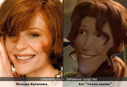 Полина Кутепова похожа на Бэт