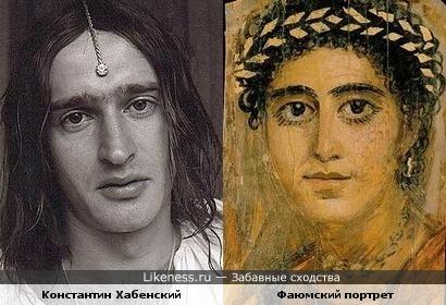 Фаюмский портрет напомнил Хабенского