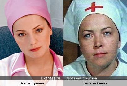 Тамара Совчи и Ольга Будина
